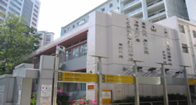 東華三院賽馬會利東綜合服務中心 及 廣華醫院-香港中文大學中醫藥臨床研究服務中心