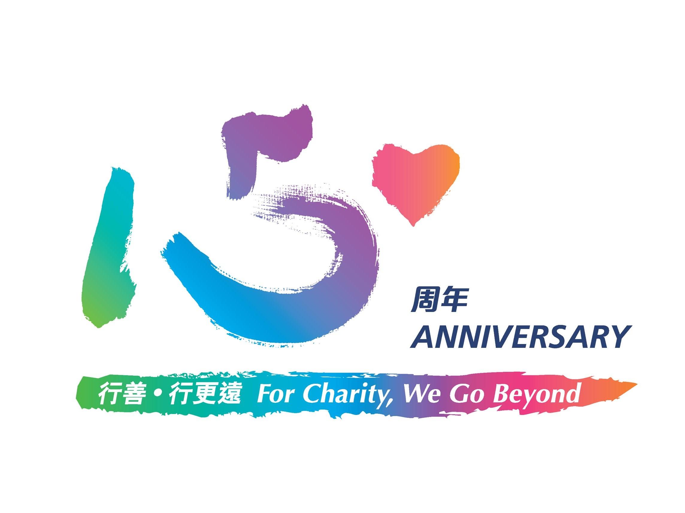 東華三院150周年:中西醫學研討會