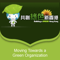Moving Towards a Green Organization