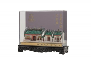 Miniature of TWGHs Man Mo Temple $450