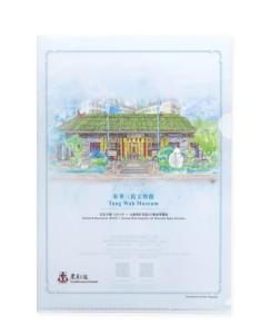 A4 File Folder: Tung Wah Museum $20