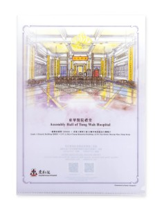 A4 File Folder: Assembly Hall of Tung Wah Hospital $20