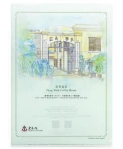 A4 File Folder: Tung Wah Coffin Home $20