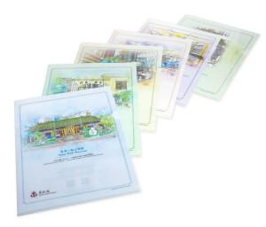 A4 File Folder Set (6pcs/set) $105