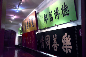 Corridor on the first floor of Tung Wah Museum