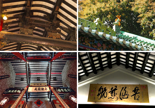 The traditional Chinese pyramidal shingle roof of Tung Wah Museum