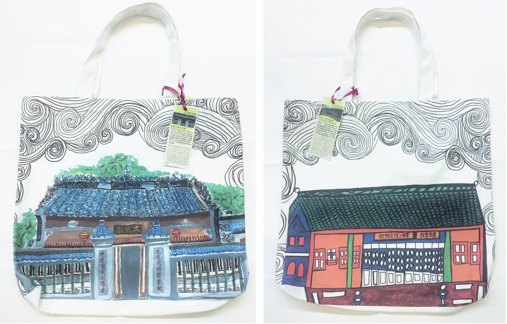 Two-sided Tote Bag $120
