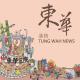 tw_news_icon