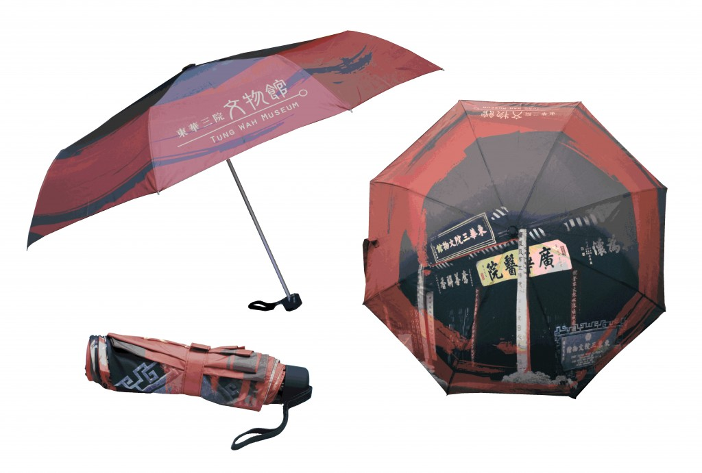 Tung Wah Museum Foldable Umbrella