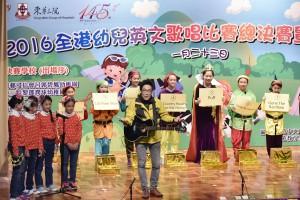 圖四為東華三院王余家潔紀念小學老師及同學為觀眾帶來精彩的表演。