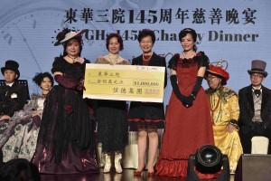 圖五為香港特別行政區政務司司長林鄭月娥女士GBS太平紳士(右二)代表東華三院,由東華三院主席何超蕸小姐(左一)及晚會籌委會主席暨東華三院副主席馬陳家歡女士(右一)陪同,接受由信德集團董事總經理何超瓊小姐(左二)代表致送之捐款支票。