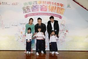 圖二為歌手周柏豪、吳雨霏及吳業坤與幼稚園學生大合照。