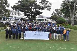 A group photo of guests and participants after tee-off ceremony