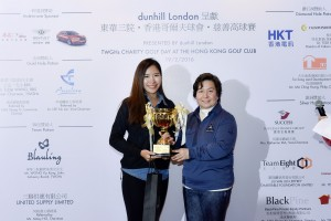 Miss Maisy Ho(Right), Chairman of Tung Wah Group of Hospitals presented the award of Fermale Individual Gross Score Champion to Ms. Nammy Dun.