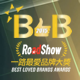 BB2015roadshow_icon