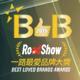 BB2015roadshow_icon