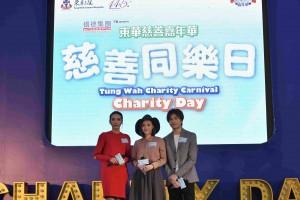 圖三為歌手羅力威、林欣彤和梁雨恩於嘉年華上作分享及呼籲。
