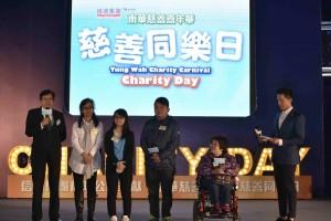 圖四為「慈善同樂日」亦提供平台讓自助組織簡介服務及表演,以助其宣傳,讓更多人認識。