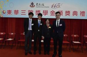 東華三院何超蕸主席(右二)與得獎同學及屬校校長合照。