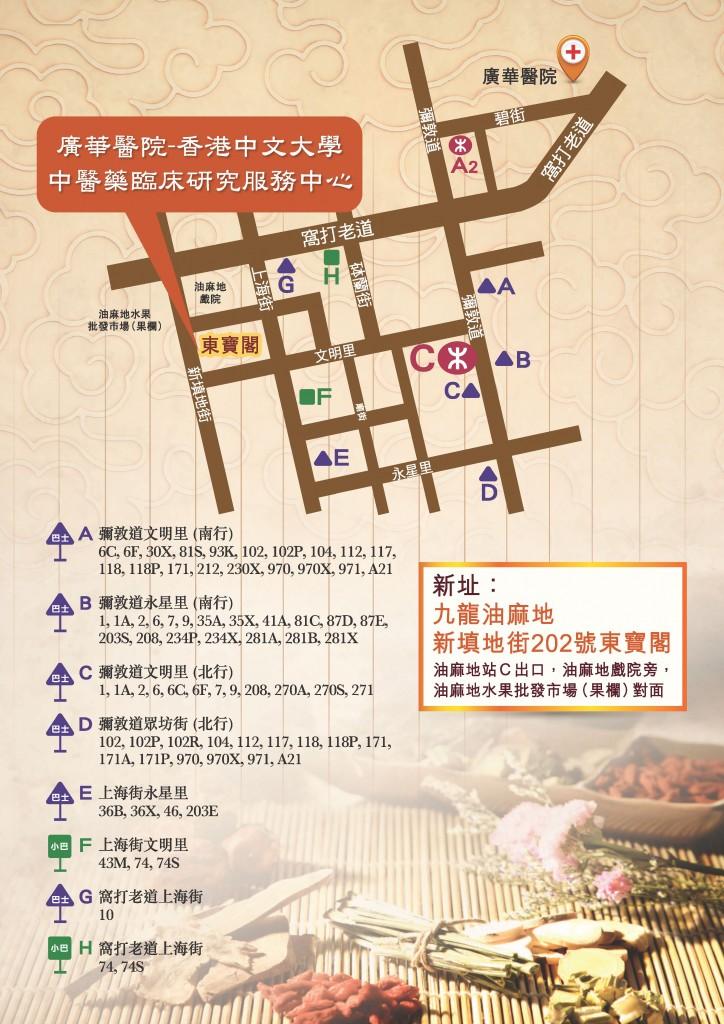 leaflet_10052016_部分2