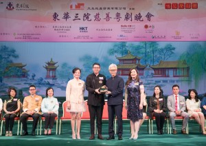 圖二為主禮嘉賓康樂及文化事務署副署長吳志華博士(右二)代表東華三院致送紀念品予冠名贊助人大生地產發展有限公司代表馬清揚總理(左二)。