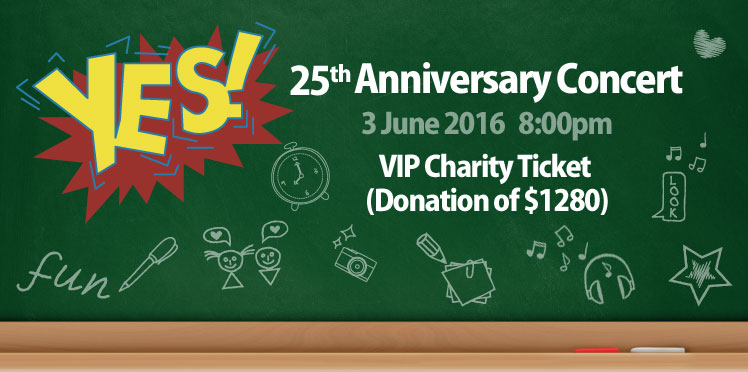 YES! 25th Anniversary Concert] Donation for Charity Tickets | Tung