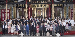 Photo 2: A group photo of Mrs. Katherine Ma, Chairman of TWGHs (First row, left 13), Prof John Leong Chi-Yan, SBS, JP, Chairman of Hospital Authority (First row, left 14), Dr Leung Pak-yin, JP, Chief Executive of Hospital Authority (First row, left 12), TWGHs Board Members, Hospital Authority Board Members and guests.