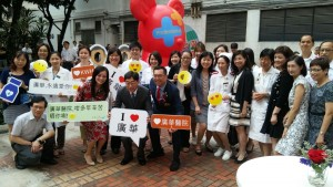 Photo 4: Hospital staff took photo with Dr Ko Wing-man, BBS, JP, Secretary for Food and Health of HKSAR (First row, right 2) and Mrs. Katherine Ma, Chairman of TWGHs (First row, left 2) and Dr. Lee Yuk Lun, JP, 1st vice-chairman of TWGHs(First row, right 1) in front of the service building.
