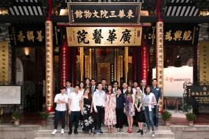 圖一為東華三院副主席王賢誌先生(前排左四)與一眾名人嘉賓於東華三院文物館前合照。
