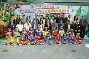 東華三院主席兼校監馬陳家歡女士(第三排左五)、香港浸會大學校長錢大康教授(第三排左六)及眾嘉賓與幼兒合照