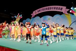 幼稚園學生於東華三院幼稚園聯校畢業典禮上表演。