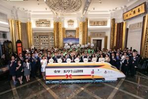 嘉賓與紀念孫中山先生誕辰150周年教育系列-「東華學生高鐵團」參與學生的合照