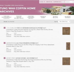 """A total of 300 correspondences from the coffin home archives, about the request for the bone repatriation service during the late 1920s to 1930s, were uploaded to the """"Tung Wah Coffin Home Archives"""""""