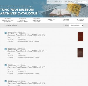 """""""Tung Wah Museum Archives Catalogue"""" collection."""