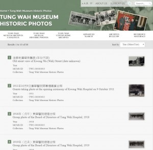 """""""Tung Wah Museum Historic Photos"""" collection."""