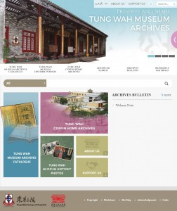 """The """"Preserve and Share ─Tung Wah Museum Archives"""" website main page"""