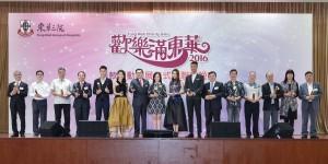 圖一為東華三院主席馬陳家歡女士(左八)聯同籌委會委員及嘉賓主持開展儀式,為歡樂滿東華2016揭開序幕。