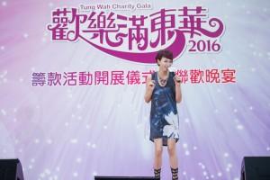 圖三、四為藝人王俊棠先生及李璧琦小姐於活動開展晚宴上獻唱歌曲。
