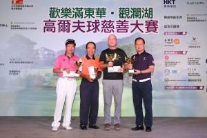 圖五為TUVE隊獲得「男子隊際總桿獎冠軍」。