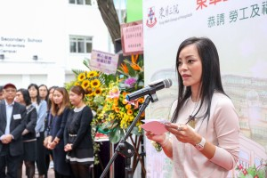 圖二為東華三院馬陳家歡主席在命名典禮上感謝慧姸雅集慷慨捐款,支持該院的扶貧工作。