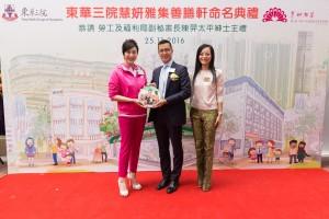 圖四為勞工及福利局副秘書長陳羿太平紳士(中)致送紀念品予慧姸雅集。