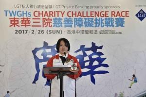 圖一為籌委會主席暨東華三院第五副主席文穎怡小姐介紹慈善障礙挑戰賽的詳情。