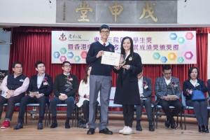圖一為東華三院主席兼名譽校監馬陳家歡女士(右)與中學組傑出學生第一名施俊源同學(左)合照。