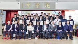圖三為東華三院主席兼名譽校監馬陳家歡女士(第一排左五)及東華三院董事局成員與取得優異成績的應屆文憑試考生合照。