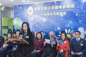 圖一為東華三院主席兼校監馬陳家歡女士在典禮上致歡迎辭。