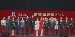 圖一:東華三院主席馬陳家歡女士(左八)與一眾董事局成員及嘉賓出席頒獎晚會,答謝各界的鼎力支持。