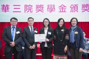 圖二:東華三院馬陳家歡主席(右二)、顧問局成員呂博碩太平紳士(左二)、曾慶芸總理 (右一)與得獎同學及屬校校長合照。