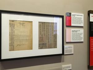 圖三:兩封1930年代來自美國的信件(複製品),是東華三院原籍安葬服務的有力證據。