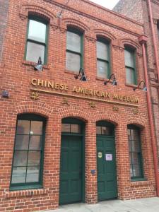 图五:位于美国洛杉矶市中心的华美博物馆,展示当地华人历史。