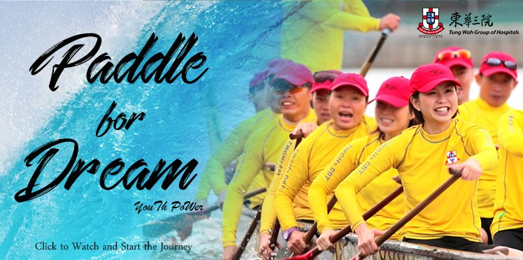 YouTh PoWer – Paddle for Dream